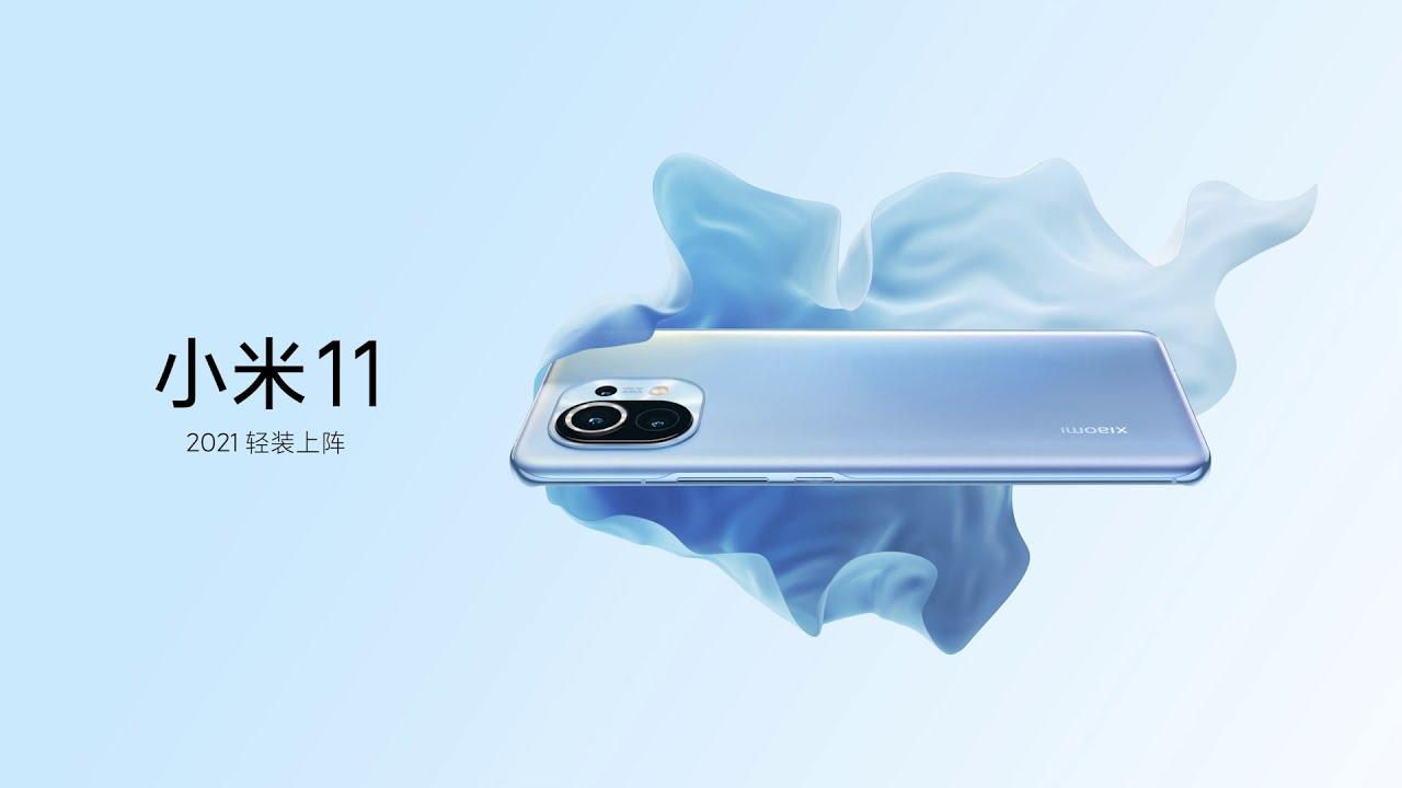 Xiaomi Mi 11 8/256GB (Midnight Gray) video preview