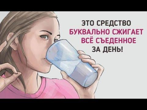 Почему нельзя запивать еду похудение