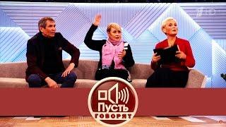 Пусть говорят - Дочери Шукшиной против молодожена Алибасова. Выпуск от 24.12.2018