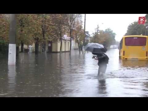 Flooding in Zhytomyr