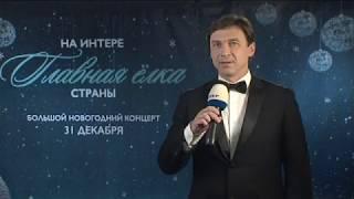 Владислав Ващук поздравляет всех с наступающими праздниками!