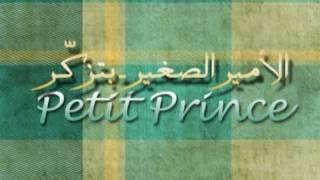 تحميل اغاني Petit Prince - Betzakkar الأمير الصغير ـ بتزكّر MP3