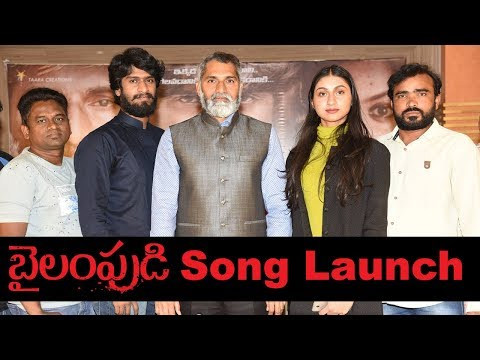 bailampudi-movie-song-launch-event