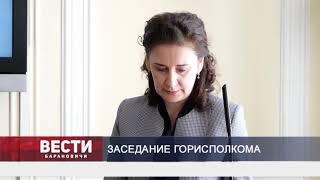 Как сработали хозяйственные общества в Барановичах в минувшем году