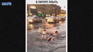🔥 600 СЕКУНД СМЕХА - ПРО РОССИЮ / ПОДБОРКА ПРИКОЛОВ 2019 🔥