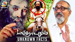 REVEALED: Marudhanayagam Unknown Facts : RS Shivaji Interview   About Kamal Hassan