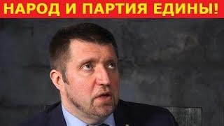 https://www.youtube.com/c/СПЕЦТВ  https://vk.com/spets_tv Фрагменты прямого эфира с участием Дмитрия Потапенко на канале СПЕЦ. ПОДПИСКА НА ДМИТРИЯ ПОТАПЕНКО: https://www.youtube.com/channel/UC54SBo5_usXGEoybX1ZVETQ?sub_confirmation=1