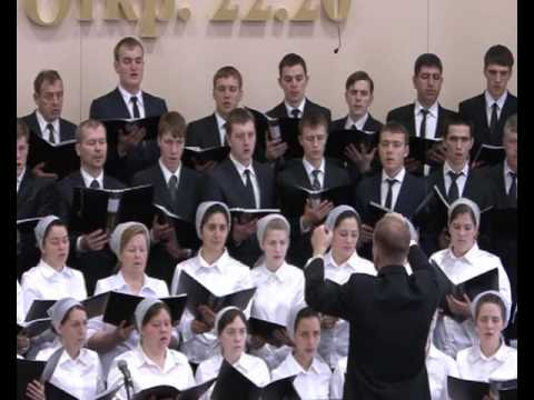 9-я Музыкально-певческая конференция ОЦХВЕ, ч.1 (2014)
