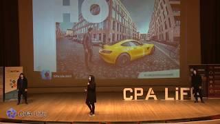"""Аноним """"Как привлекать 700+ клиентов в день"""" CPA Life 2017"""