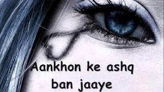Jal Kash yeh pal with lyrics