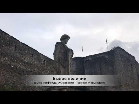 Фото видеогид Брюссель гид Андрей. GoBelgium - экскурсии по городам Бельгии