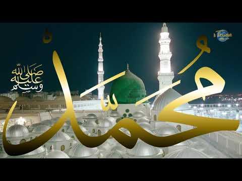 Больше всего какую молитву читал Пророк(ﷺ).
