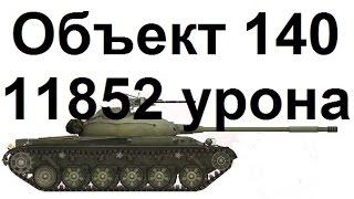 Прохоровка - встречный бой. Об. 140.  Нагиб