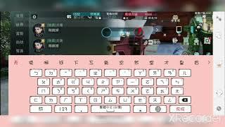 【江湖大夢】一隻傲嬌奶的摔燈生涯 S2一笑傾城 6/7金陵決賽-君暖曦視角