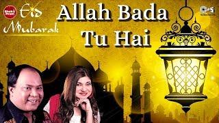 Allah Bada Tu Hai With Lyrics | Mohammed Aziz | Alka Yagnik