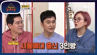 SUB The Problems Of The Rooftop Room EP68