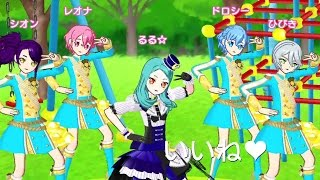 Sion Todo  - (Pripara) - Pripara(プリパラ) Game Play - トモチケこうかんダンス「パキら~ろ!」 (Ruru + Sion, Hibiki, Reona, Dorothy)