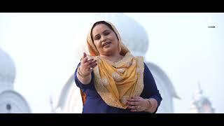 Kurbanian : Deepak Dhillon (Official Song) Latest Punjabi Songs 2018   Geet MP3