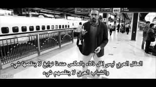 اجمل ما قال احمد الشقيرى _ برنامج خواطر