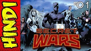 SECRET WARS - PART 1 | PROLOGUE | MARVEL COMICS HINDI