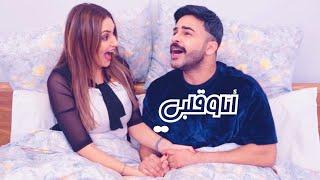 أنا و قلبي |ادمان تسوق | الحلقة 74 | #يوسف_المحمد | Me & My Heart | Shopholic | E74