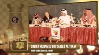 Asain Chess Awards Announcments