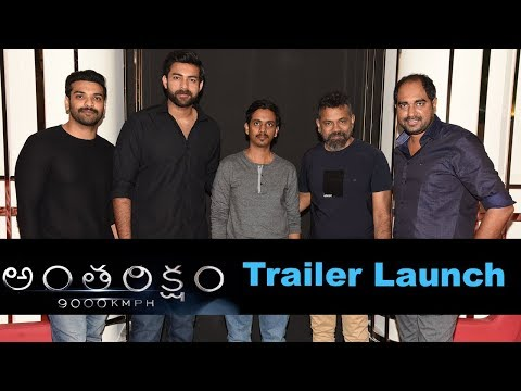antharikshyam-9000-kmph-trailer-launch-event