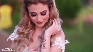 اغاني حصرية أجمل عرسان أختارو أغنية خيال يوم فرحهم / Khayal Wedding day 2020 تحميل MP3
