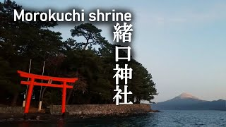 The super power of the sea and Mt. Fuji. Worshiping a rural shinto shrine of japan.