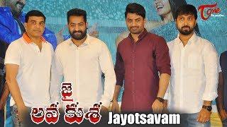 Jai Lava Kusa Jayotsavam | Jai Lava Kusa Success Celebrations | NTR, Raashi Khanna, Niveda Thomas