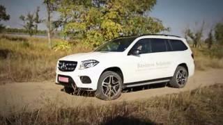 2017 Mercedes-Benz GLS Тест - драйв
