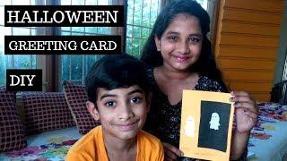 DIY/How To Make Handmade Halloween Special Greeting Card/Happy Halloween/ Halloween Special