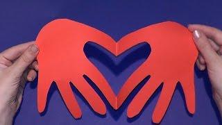 Як зробити вітальну листівку з серцем