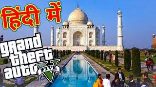 Visiting India Taj Mahal in GTA 5