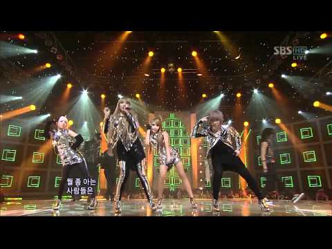 2NE1_0717_I AM THE BEST_SBS Popular Music_No.1 Of The Week