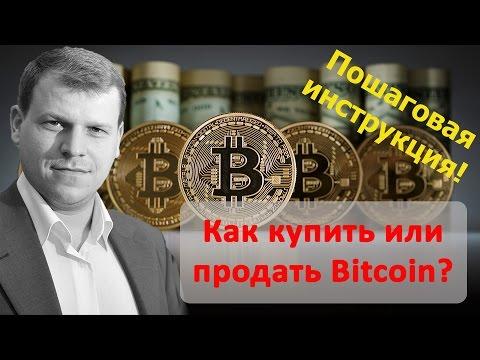 Владислав гилка бинарные опционы