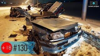 🚗 Новая подборка аварий, ДТП, происшествий на дороге, январь 2019 #130
