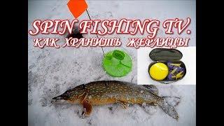 Сумка для жерлиц fisherman ф54
