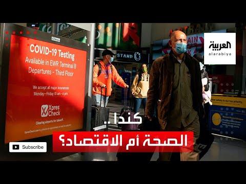 العرب اليوم - المطاعم تخسر 80% من الزبائن بسبب أزمة كورونا