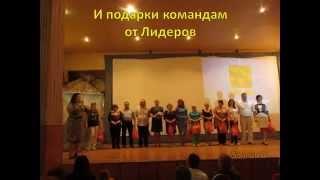 Наталья Пятерикова: мой фотоотчет о Форуме в Ласпи