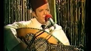 מיילי סדר חנין - mayli sadr hanine - שייך מואיז'ו - Cheikh Mwijo