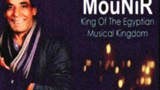 اغاني طرب MP3 محمد منير - شبك.wmv تحميل MP3