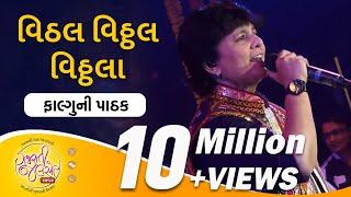 Vitthal Vitthal Vitthala By Falguni Pathak    Hari om Vitthala   Navratri Song 2017