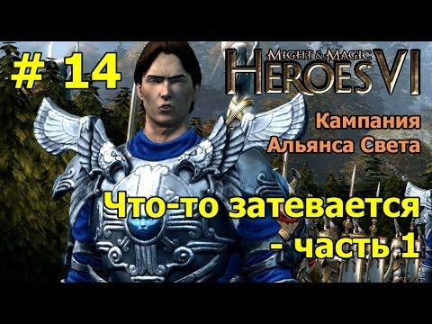 Герои меча и магии андроид версия