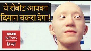 जान बचाने वाला App और इंसान जैसे दिखने वाले Robot कैसे बनते हैं? BBC Click with Vidit