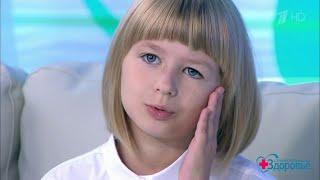 Здоровье. История Ярославы Дегтяревой. (01.10.2017)