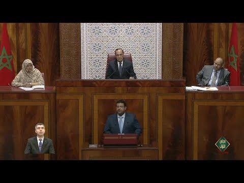 العرب اليوم - شاهد: فريق الأصالة والمعاصرة ينتقد استمرار المغرب في الاستدانة