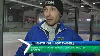 Чемпионат Украины по шорт-треку на Салтовском Льду