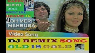 O Meri Mehbooba Tujhe Jana Dharam Veer Dholki Hard Mix Superhit Romatics Song Dharmendra