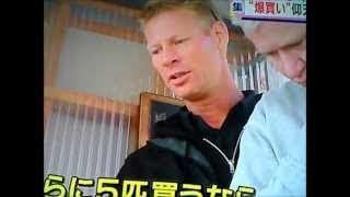 欧米人バイヤー 錦鯉を爆買 Nishiki Koi Shopping Tour